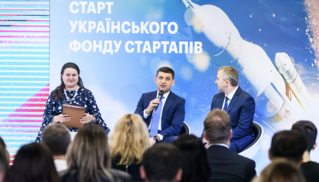Arranca el Fondo de apoyo a las startups en Ucrania