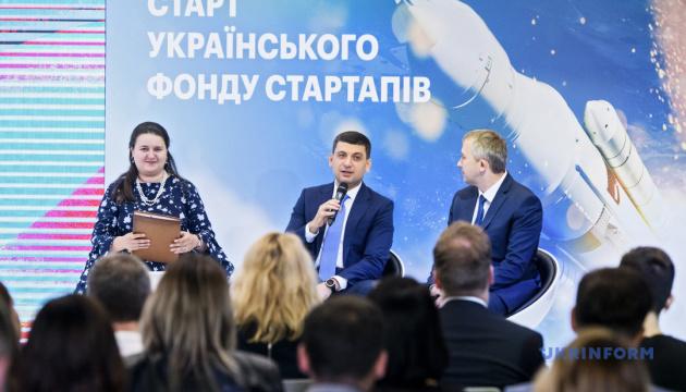 В Украине запустили фонд поддержки стартапов - 400 миллионов для начала