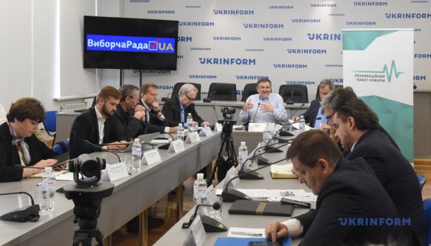 Євроінтеграція і деокупація: представники політсил обговорили пріоритети нової Ради