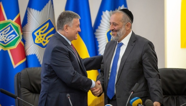 Ukraine, Israel sign declaration on enhanced cooperation