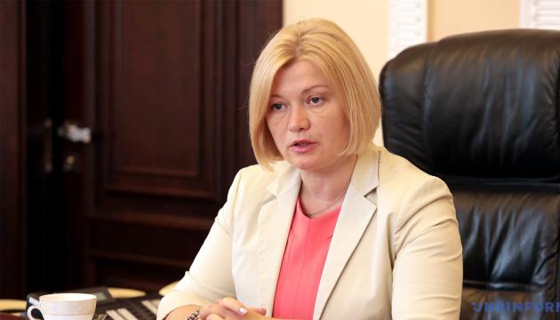 Геращенко напише Сайдіку про провокації окупантів у Станиці