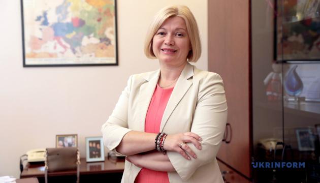 Геращенко анонсувала акцію на підтримку української мови у 20 містах