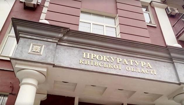 Начальника Волинської митниці оголосили в розшук