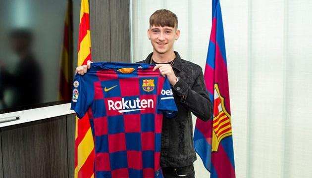 """Футбол: """"Барселона"""" підписала контракт із 16-річним гравцем """"Вест Бромвича"""""""