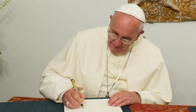 Папа Франциск підняв статус УГКЦ в Італії