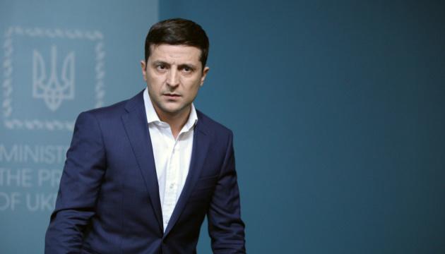 Зеленский начал визит в ФРГ, где примет участие в Мюнхенской конференции