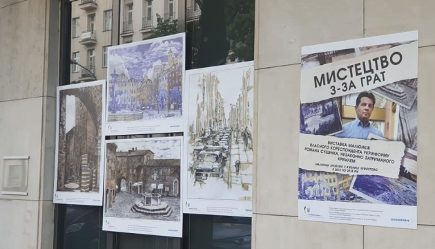 Exhibition of Sushchenko's drawings opens on facade of Ukrainian Embassy in Poland