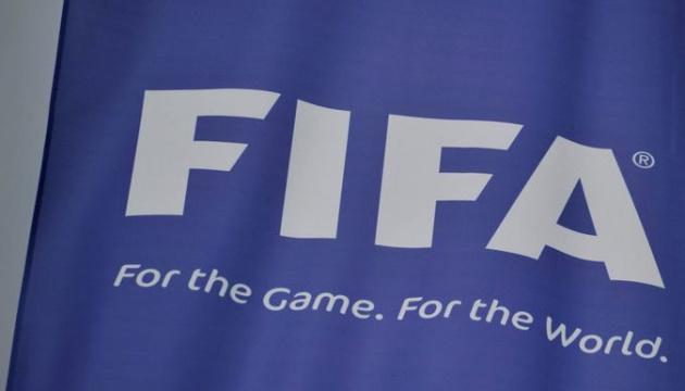 ФІФА посилила покарання за прояви расизму і дискримінації