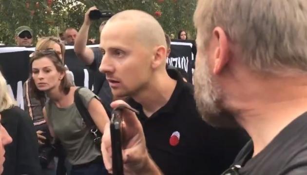 У Вроцлаві влада перервала марш націоналістів через антиукраїнські гасла