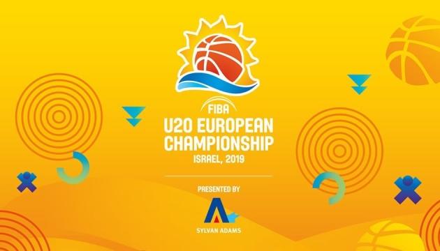 Став відомий розклад матчів збірної України U-20 на ЧЄ-2019 з баскетболу