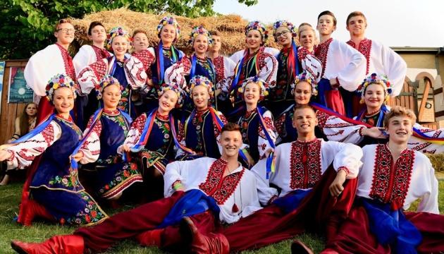 У Чикаго відбудеться фестиваль української діаспори