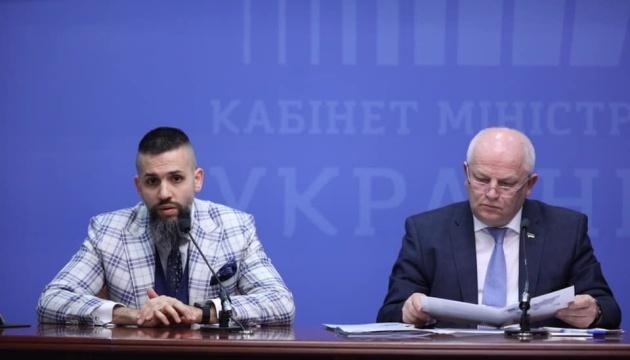 Presentan el portal de empresas estatales ucranianas ProZvit