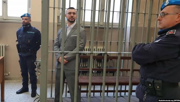 Нацгвардієць Марків виголосив останнє слово перед вироком в італійському суді