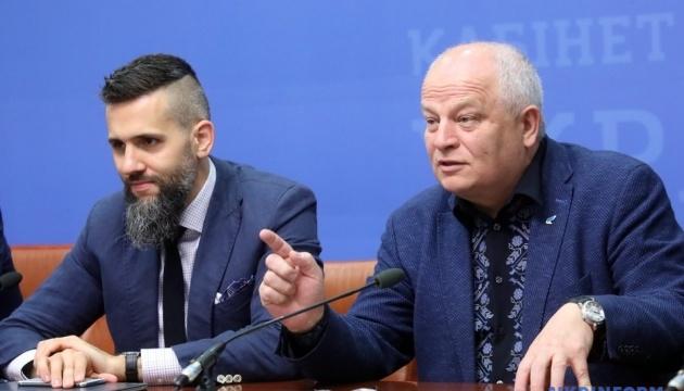 Уряд презентував портал держпідприємств ProZvit