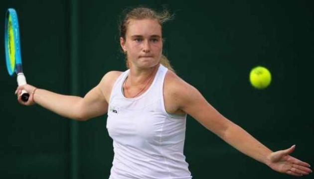 La ucraniana Snigur se proclama ganadora del Junior de Wimbledon 2019