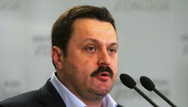 米国、ウクライナのデルカチ国会議員に対する制裁を発動