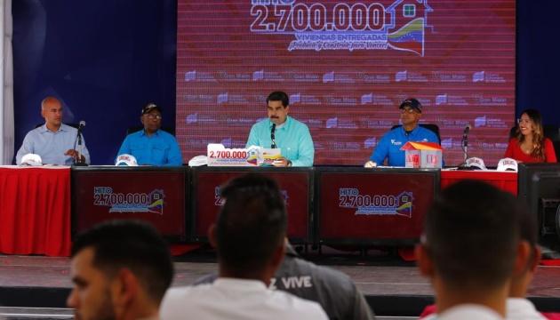В Венесуэле власть и оппозиция договорились о постоянном диалоге