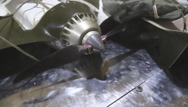 На Світлодарській дузі збили російський дрон-розвідник