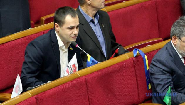Вирок Марківу: в Італії можуть відкрити справу проти депутата