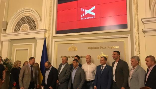 Володимир Кличко презентував всеукраїнський портал Mixsport