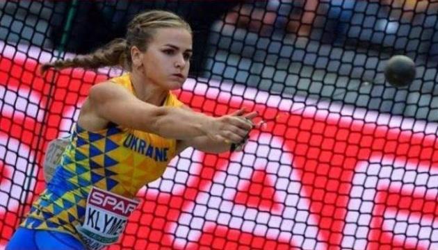 Ірина Климець принесла Україні друге