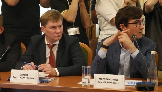 Уряд звільнив Власова з посади очільника ДФС