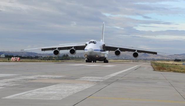 До Туреччини прибув четвертий літак з компонентами російських С-400