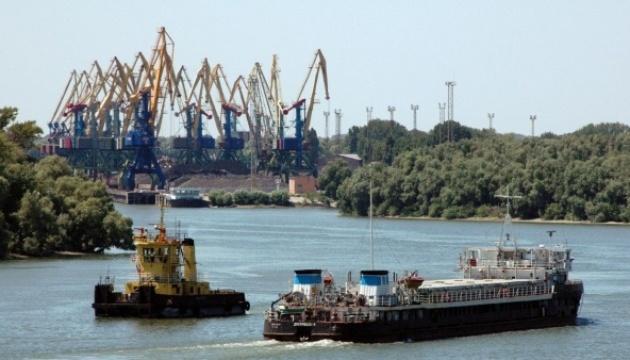 Зеленский поручил провести аудит Украинского Дунайского пароходства