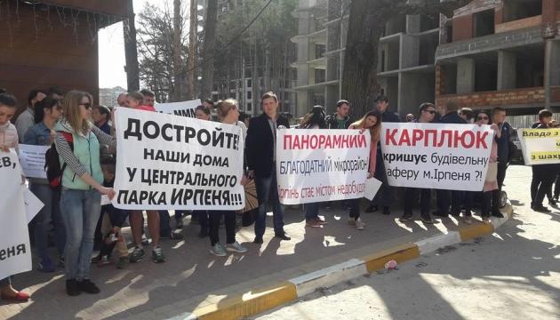 Глава Київської ОДА в Ірпені зустрівся з ошуканими інвесторами новобудов