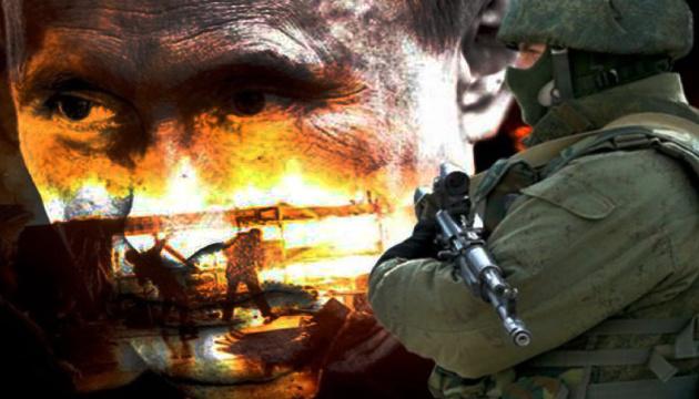 О «качелях» российских спецслужб и пропаганды. С 13 июля – раскачка на новый уровень?
