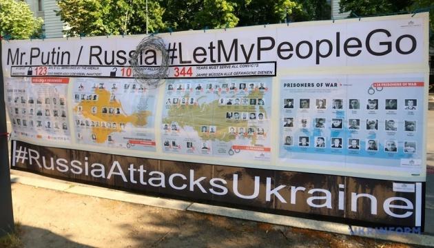 День народження Сенцова в Берліні відзначили мистецькою акцією протесту