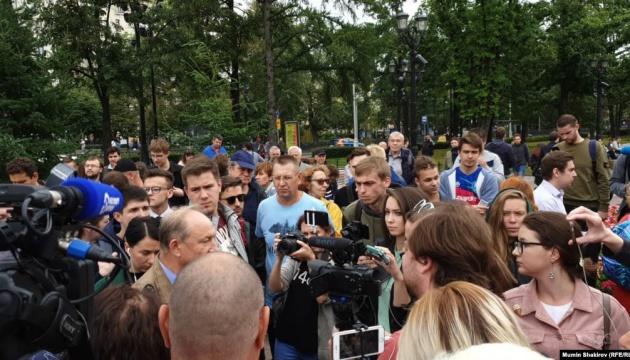 У Москві мітингують за допуск незалежних кандидатів на вибори