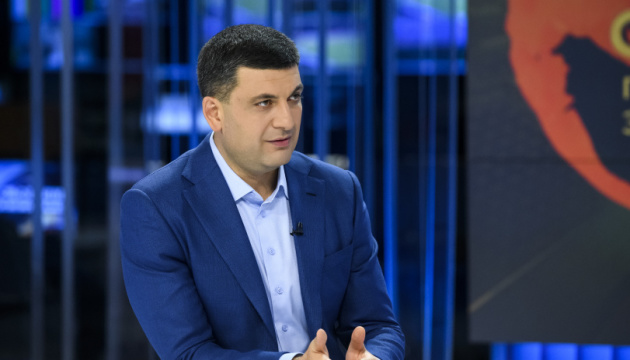Ukrainian economy grew by 4.6% in Q2 2019 – Groysman