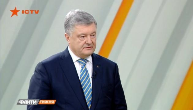 Порошенко дає 90%, що українських моряків звільнять до виборів