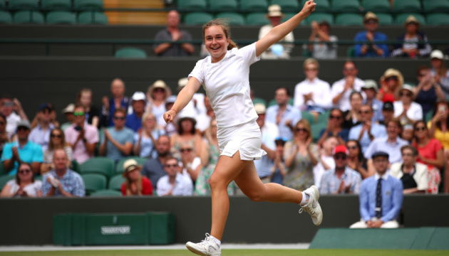 Ukrainian Daria Snigur wins Junior Wimbledon
