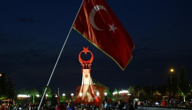 В Турции отмечают День демократии и национального единства