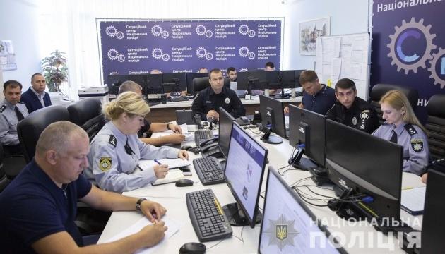 Полиция будет работать в усиленном режиме до 28 июля