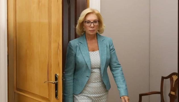 Денісова заявляє про катування політв'язня Якименка у колонії РФ