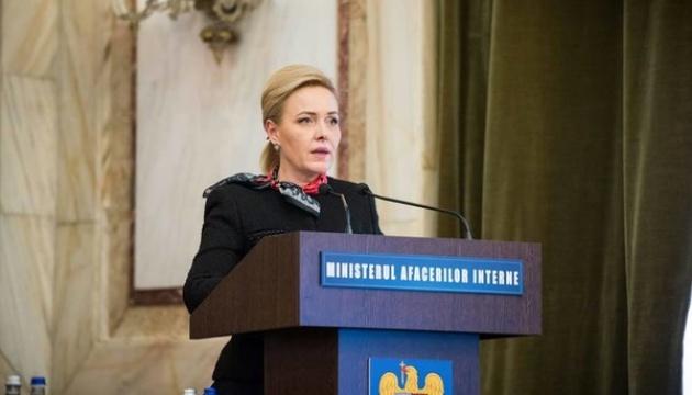 Глава МВД Румынии подала в отставку