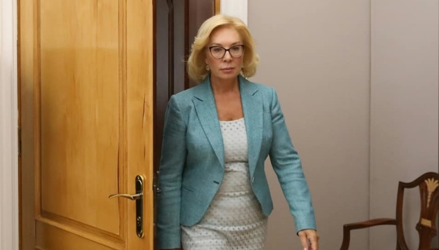 Скандал щодо тиску на ВККС: Денісова відмовилася від коментарів