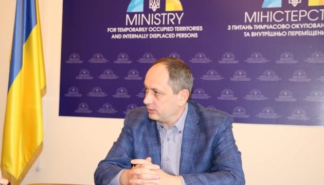 Уряд затвердив механізм компенсації за зруйноване житло внаслідок агресії РФ - Черниш