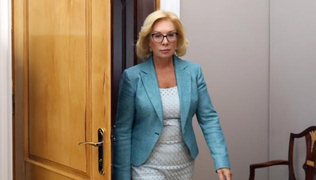 Денисова едет в Москву - планирует попасть на суд над пленными моряками