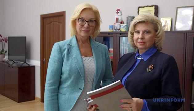 Денісова каже, що РФ не пропонувала паритетне закриття кримінальних справ