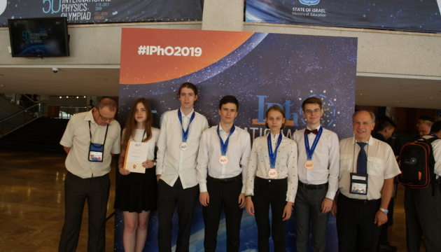 Українські школярі здобули чотири медалі на олімпіаді з фізики у Тель-Авіві
