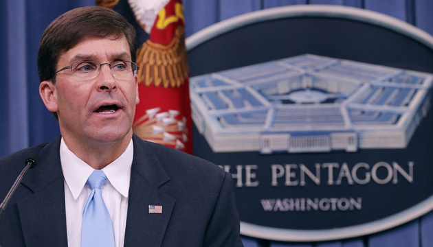 Глава Пентагона объяснил, почему США усиливают свой ядерный потенциал