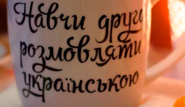 У Гданську запрошують на заняття з української мови