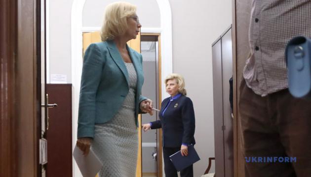 Денісова звернулася до Москалькової — хоче відвідати українських політв'язнів