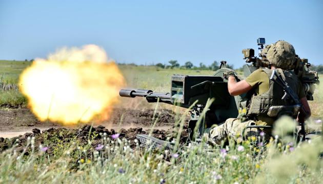 Окупанти обстріляли позиції ЗСУ під Кримським, Майорськом і  Мар'їнкою, поранений боєць