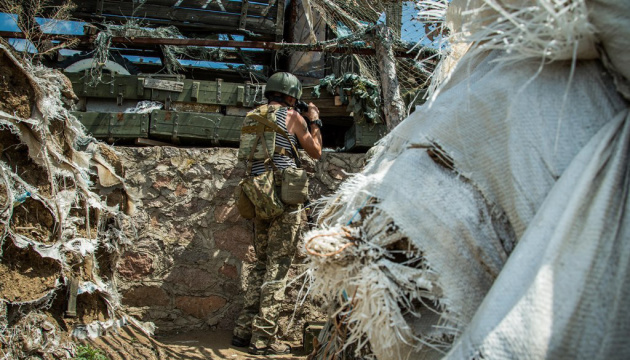 Invaders violated ceasefire in Donbas 15 times over past day