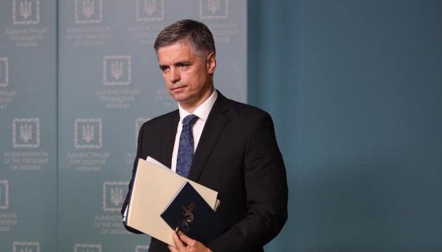 Україна сьогодні відкличе послів із 12 країн — Пристайко
